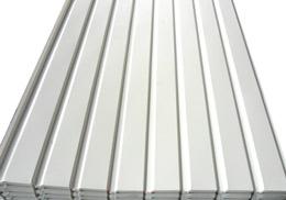 白色单板V880