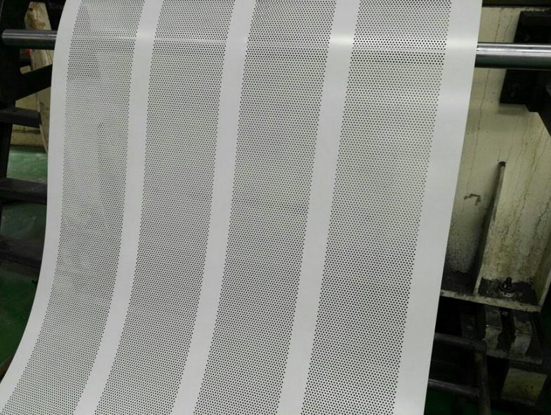 条纹冲孔板