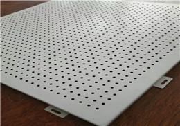 镀铝锌冲孔板