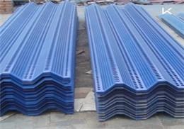 【生产厂家】冲孔压型板生产厂家