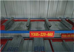 【厂家销售】静海区YX35-125-750楼承板产品