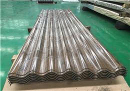 【厂家销售】小波纹YX16-76-825型彩钢瓦楞板