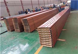 【生产厂家】铝镁锰金属屋面板厂家