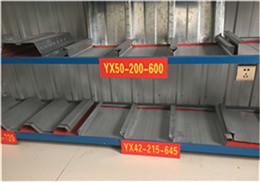 【现货供应】 压型楼承板 缩口楼承板加工厂 开口楼承板高强度