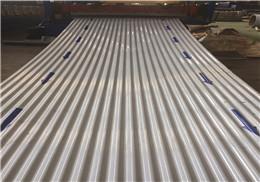 【源头厂家】铝镁锰板 铝镁锰合金屋面压型板
