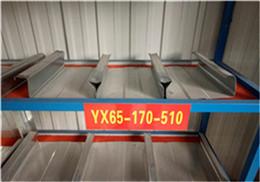 【源头厂家】楼承板 科信达 YX66-240-720 楼承板 闭口楼承板