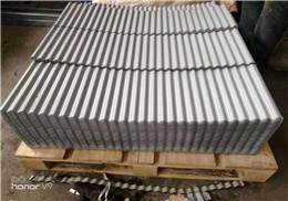 【品质保证】彩钢板压型  YX66-394-788型彩钢瓦单板