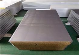 【源头厂家】净化板  阻燃岩棉板价格