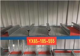 【生产厂家】楼承板 建筑金属面板结构自承式屋顶瓦板