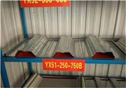 楼承板  科信达楼承板  YX51-305-915开口楼承板