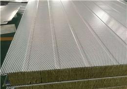 冲孔板 科信达冲孔板 5*10冲孔压型板厂家