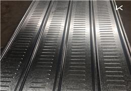 冲孔板 科信达冲孔板 2.5*5铝制冲孔板压型