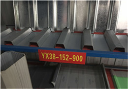 楼承板  科信达楼承板  YXB62-226-680闭口楼承板