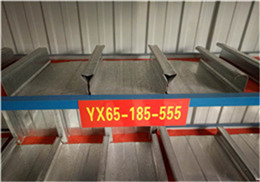 楼承板  科信达楼承板  YX51-342-1025开口楼承板