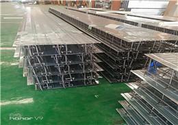 桁架楼承板  科信达桁架楼承板 TD3-130钢筋桁架楼承板