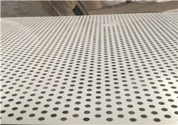 冲孔板 科信达冲孔板 建筑安防隔离消音冲孔板