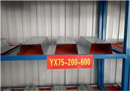 楼承板  科信达楼承板 YX51-250-750开口楼承板