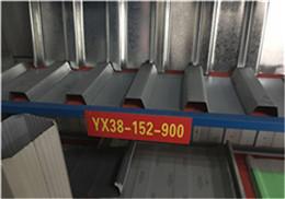 楼承板  科信达楼承板 75-200-600镀锌楼承板