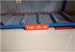 楼承板  科信达楼承板  YXB62-165-500闭口式楼承板