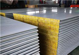 净化板  科信达净化板  憎水岩棉净化板商家